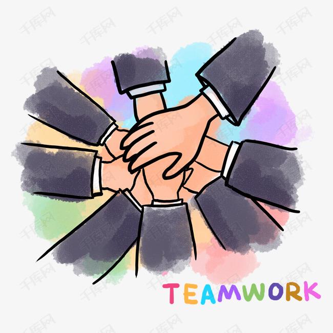 手绘励志团队协作png免抠素材