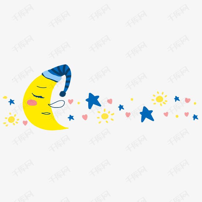 手绘月亮星星分割线