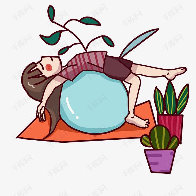 练习瑜伽的女孩健身运动手绘插画