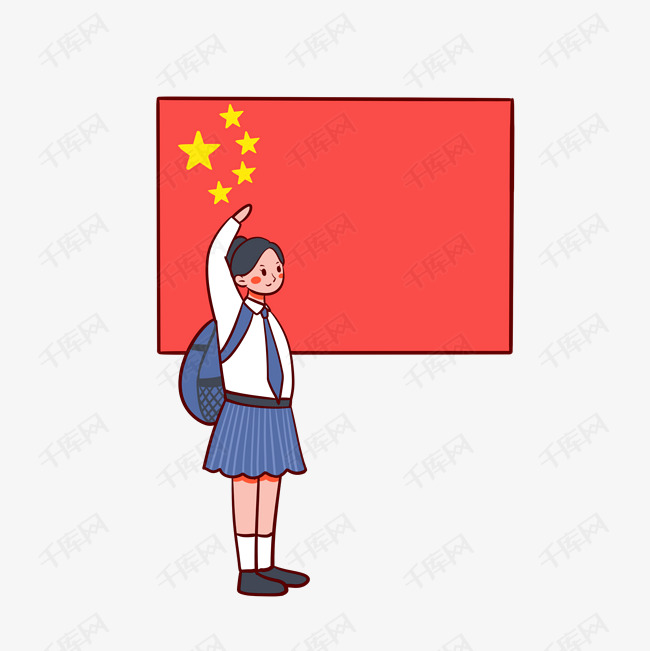 卡通可爱矢量免抠国旗与敬礼的女学生