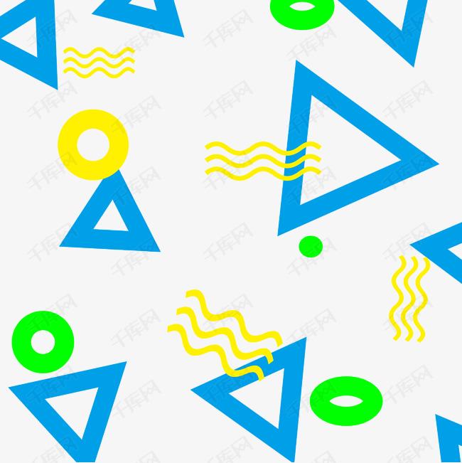 卡通三角形漂浮图案免扣图图片