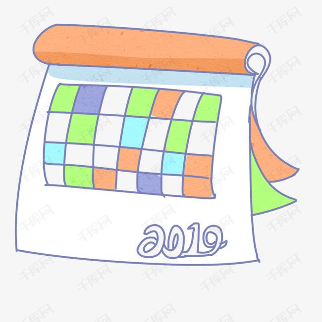 简笔画彩色一个日历免抠图