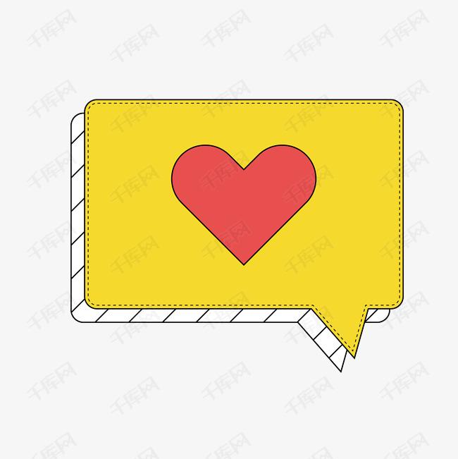 黄色手绘爱心对话框