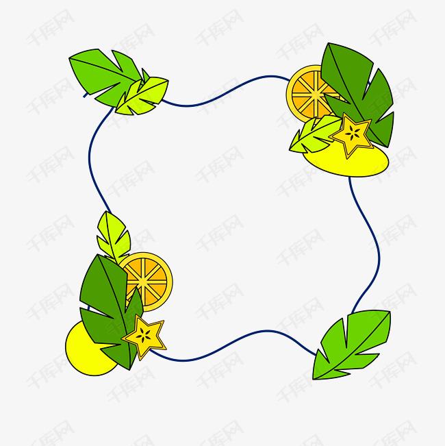 卡通手绘水果叶子装饰边框