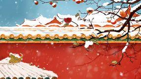 冬至冬天霜降立冬围墙柿子树白雪唯美意境