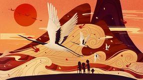重阳登高仰望风景暖色中国风插图