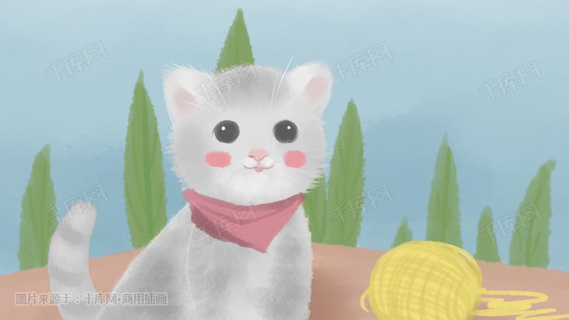 可爱动物猫咪萌萌哒水彩手绘