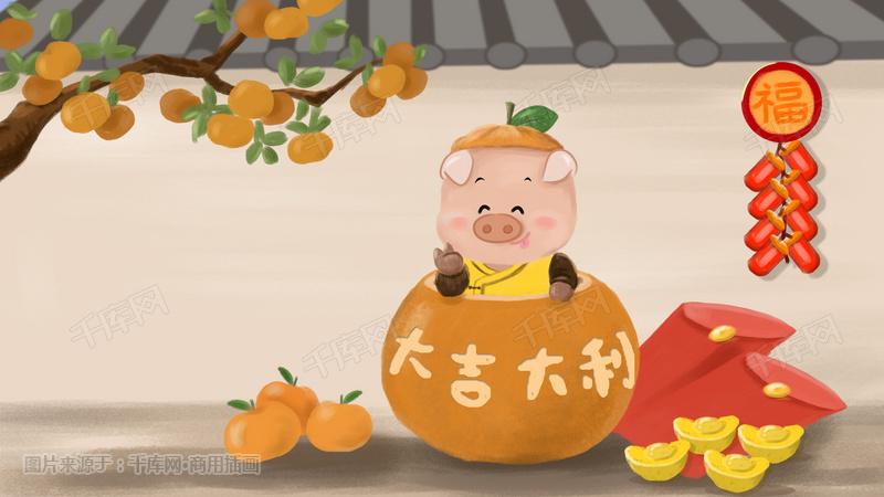 猪年新春大吉大利猪图片插画小弟山核桃搞笑图片的买图片