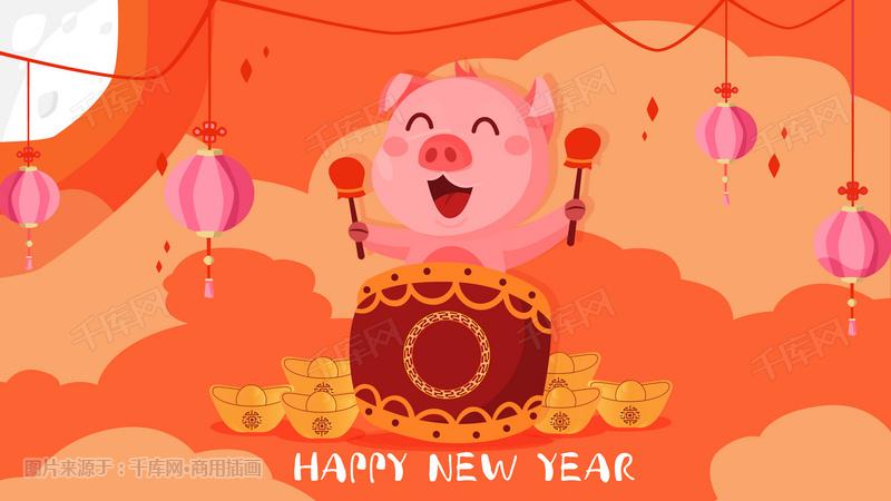 卡通2019猪年新年快乐元旦中国风插画图片