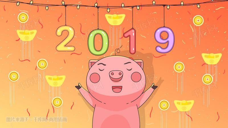 卡通2019猪年新年快乐金元宝插画图片图片