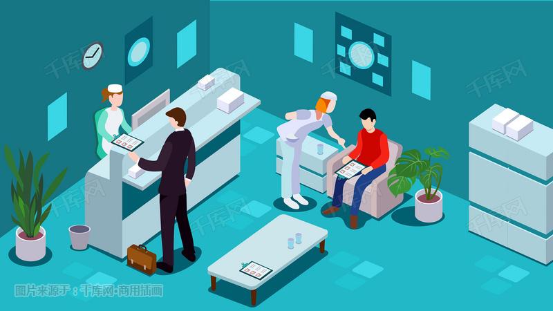 体检中心在登记和咨询的用户图片