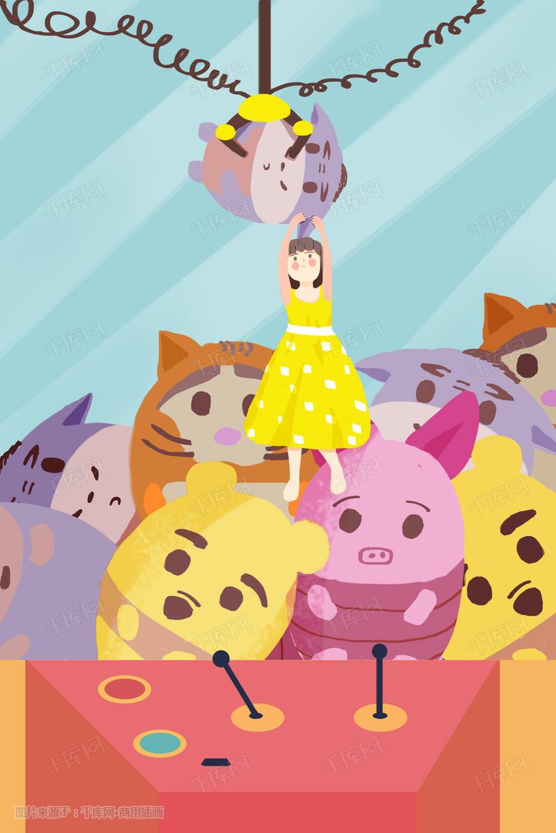 v少女游戏少女机互动游戏娃娃抓娃娃借口女生图的聊天卡通结束插画图片