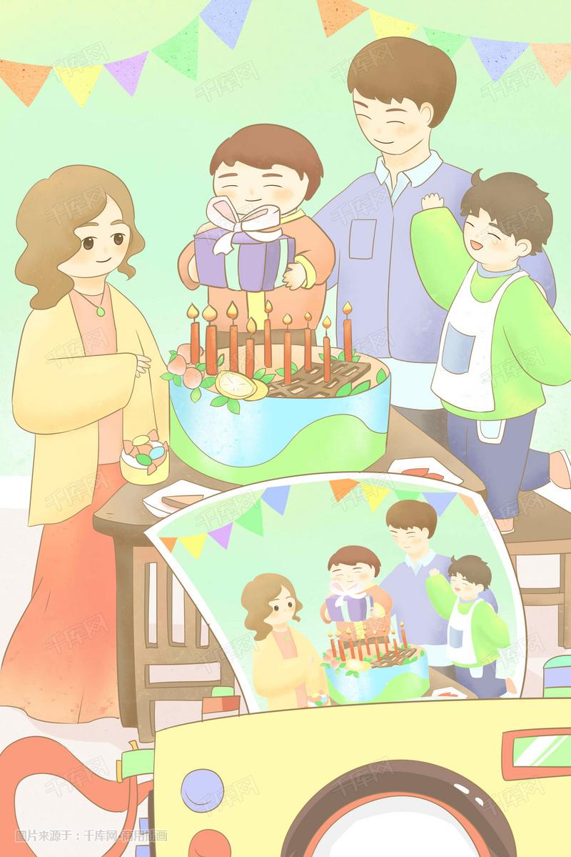 生日快乐蛋糕蜡烛气球家庭温馨手绘风格插画