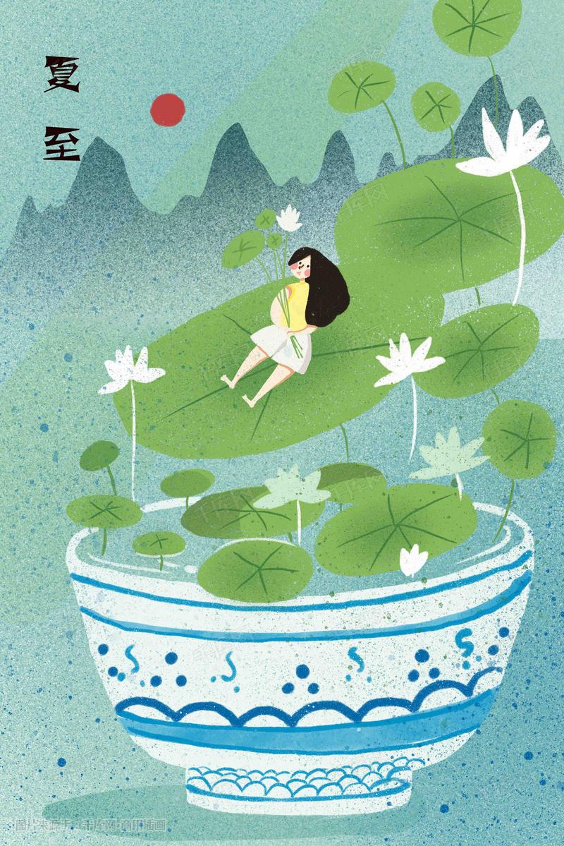 夏至夏至池塘荷叶清凉少女清新手绘插画