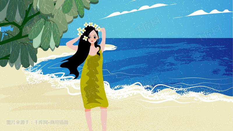 夏天旅游度假海邊風景美女插畫圖片_千庫網(插畫id:80