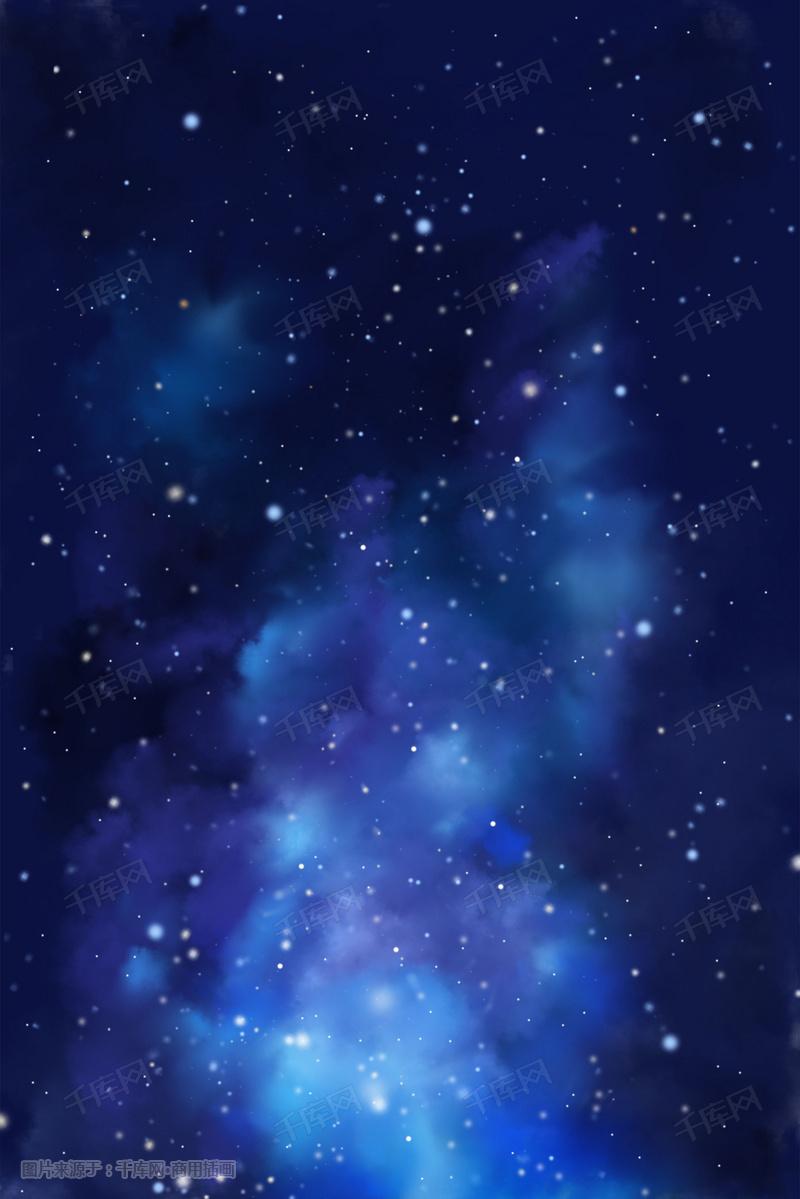 深蓝色卡通手绘唯美星空星云星辰风景配图