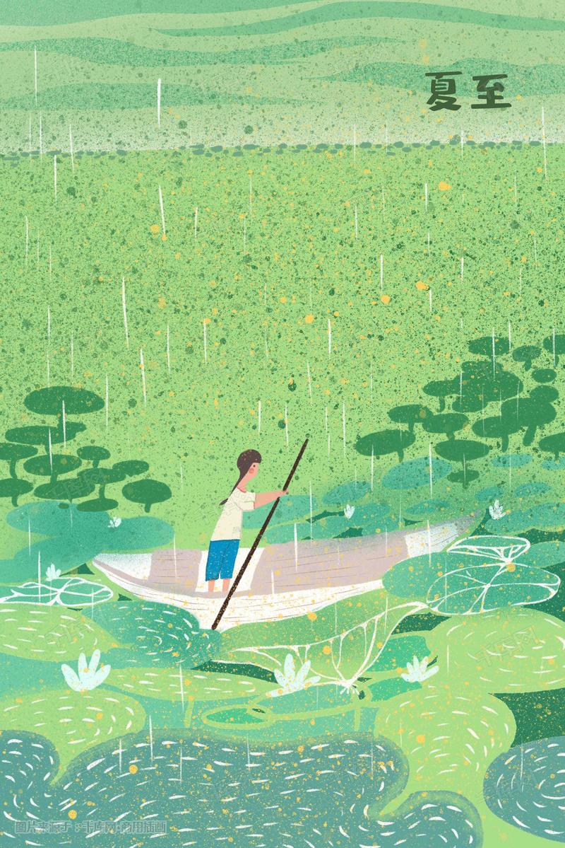夏至夏天池塘荷叶荷花清新少女手绘风格插画