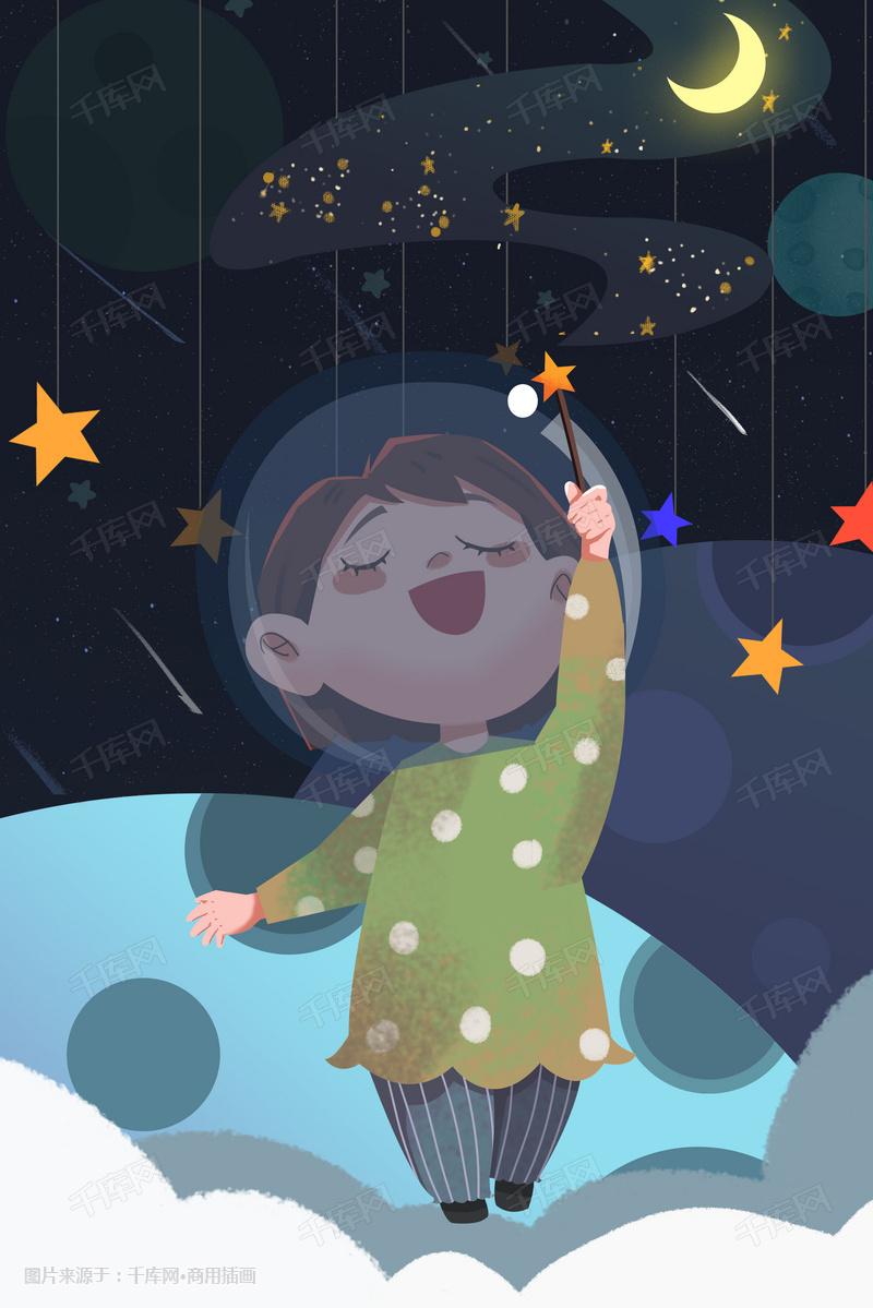 星空月亮星星光晕少年卡通风格彩色手绘插画