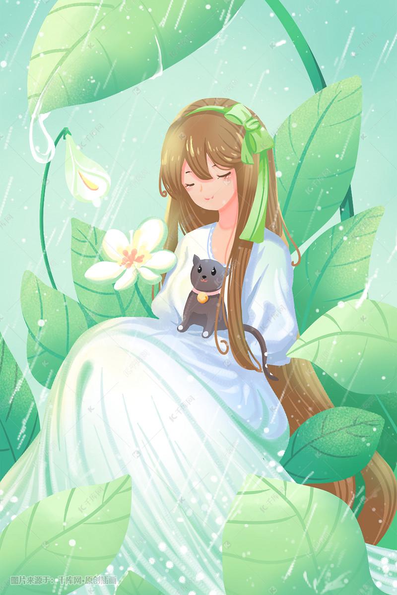 春季女生下雨天图片与猫唯美少女治愈插画绿色卡通在唱的一起图片