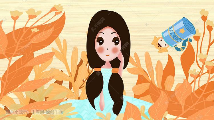男生星座12性格之水瓶座卡通图片属金牛座插画女孩图片