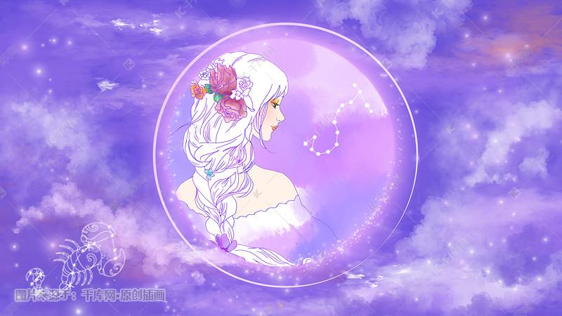 美女手绘十二星座头像插画之天蝎座男生卡通天秤座图片能忍多久图片