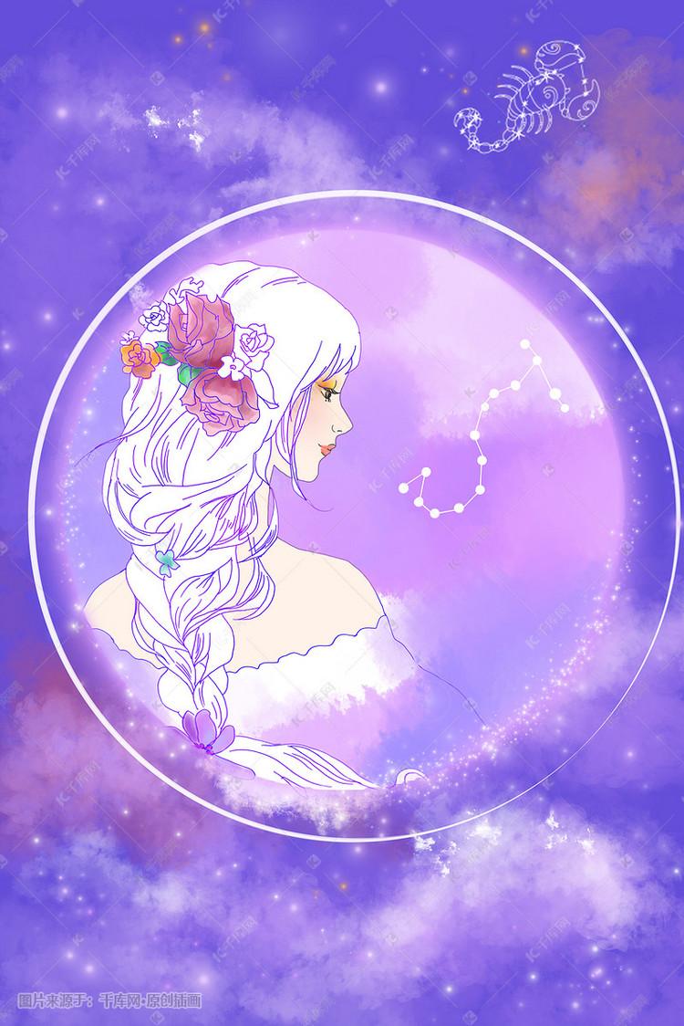 美女手绘十二星座插画女人之天蝎座头像图片狮子座卡通的婚外情图片