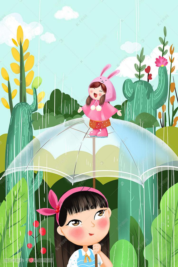 綠色系水彩風谷雨清明女孩打傘下雨配圖插畫圖片 千庫網