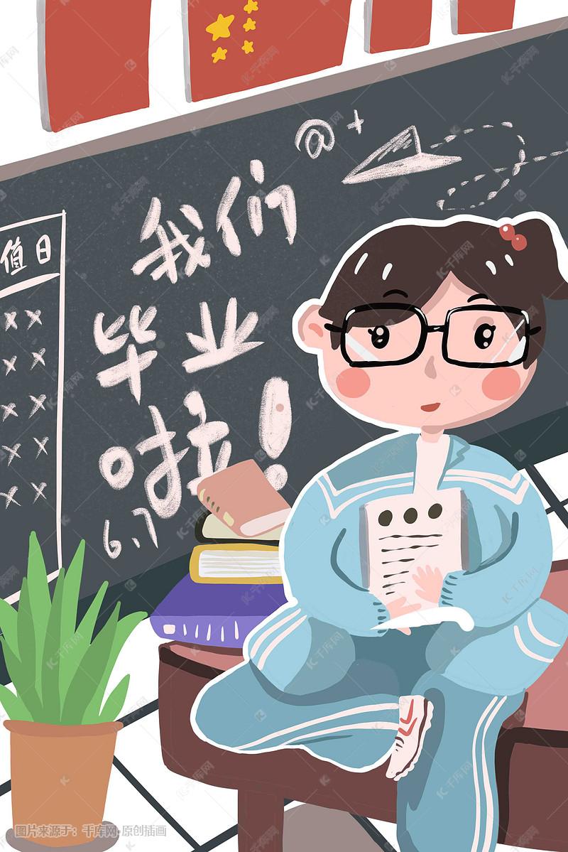 毕业季矿石回忆运动服可爱插画手绘伙伴教室图镇少女牧场物语的卡通女生版们图片
