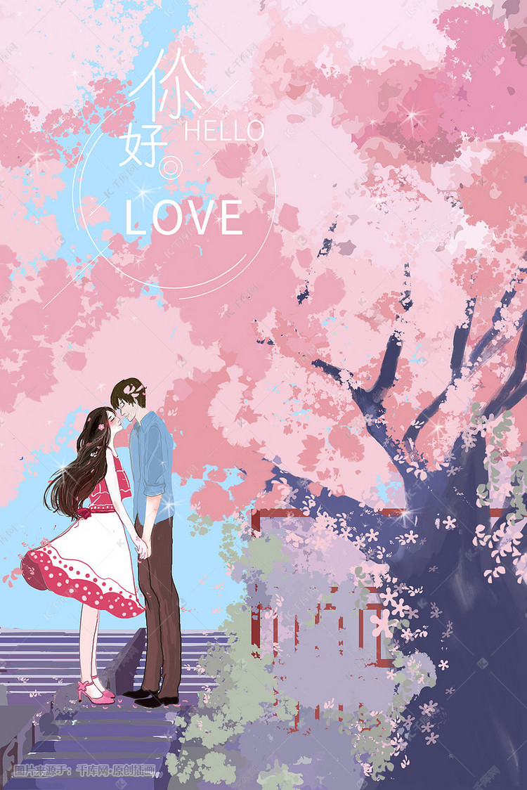 樱花下的情侣✨侵删致歉 - 堆糖,美图壁纸兴趣社区