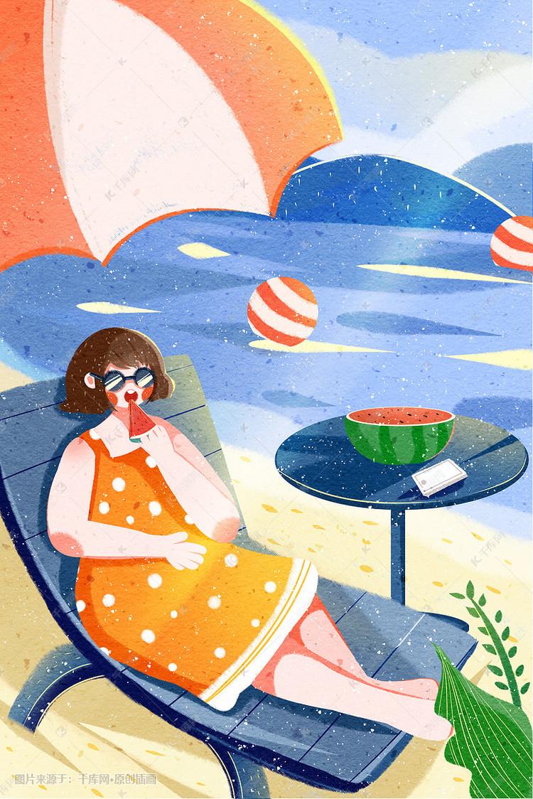 夏天小暑节气海边沙滩下躺椅上吃西瓜的女孩插画图片 千库网
