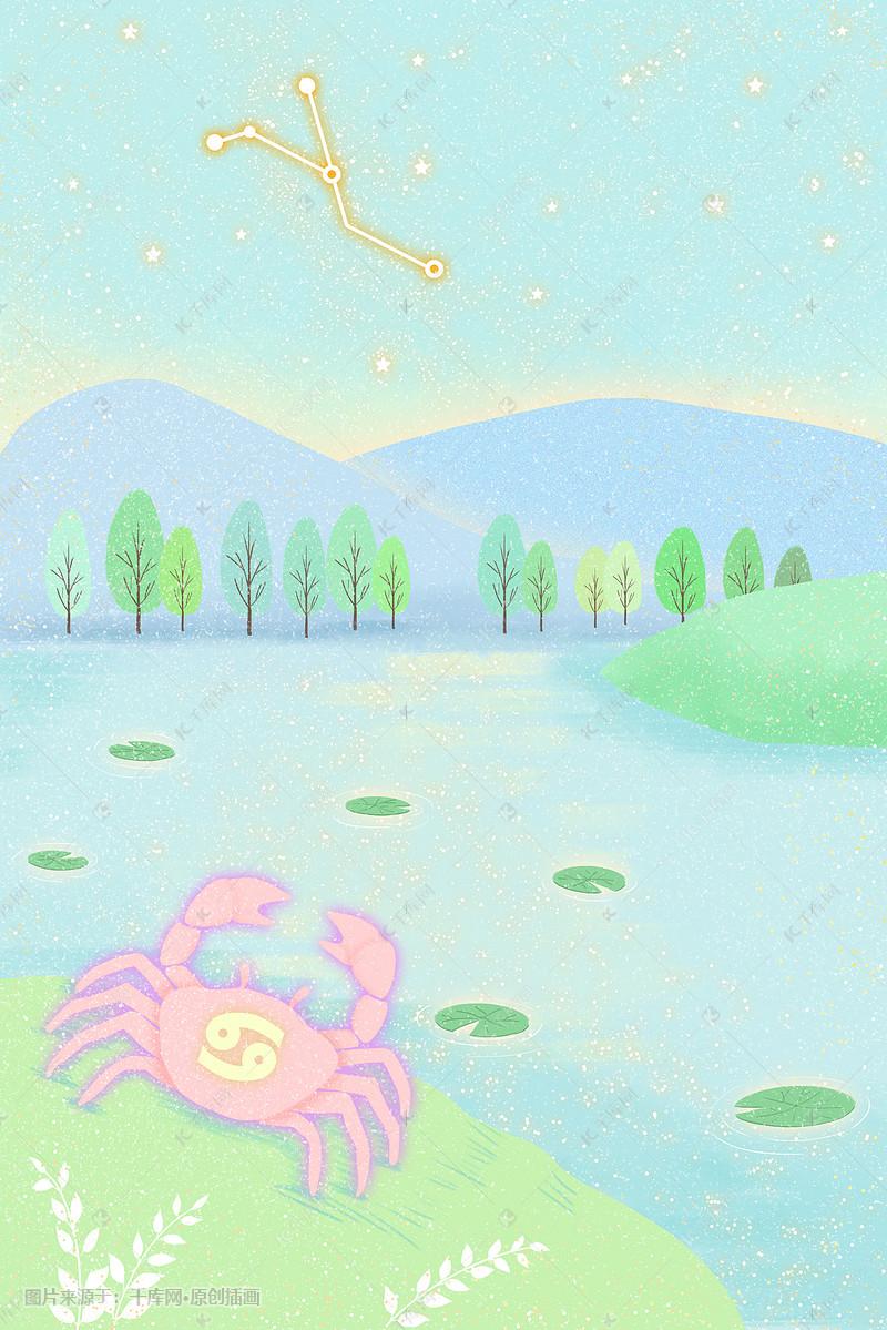 十二星座巨蟹座运势星象背景治愈唯美插画星宿天秤男与摩羯座女图片