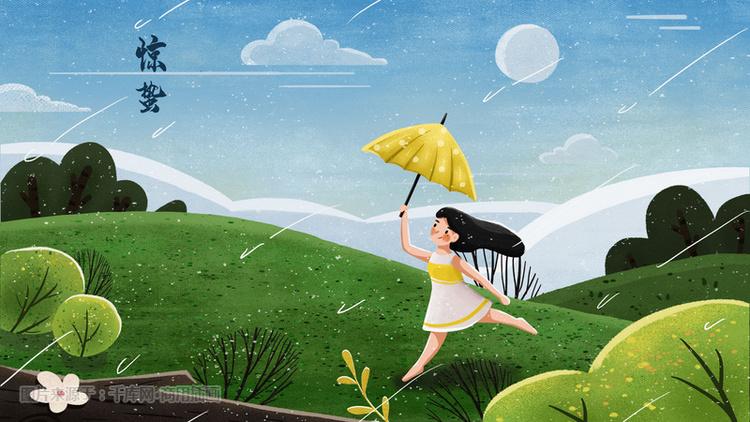驚蟄下雨天打傘的女孩小清新藍色插畫圖片 千庫網