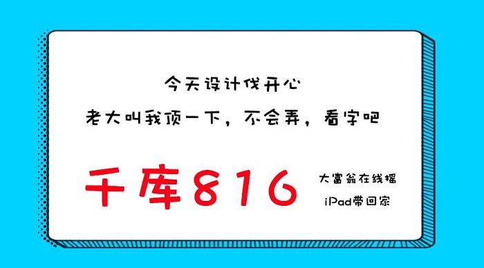 千库自制海报.jpg