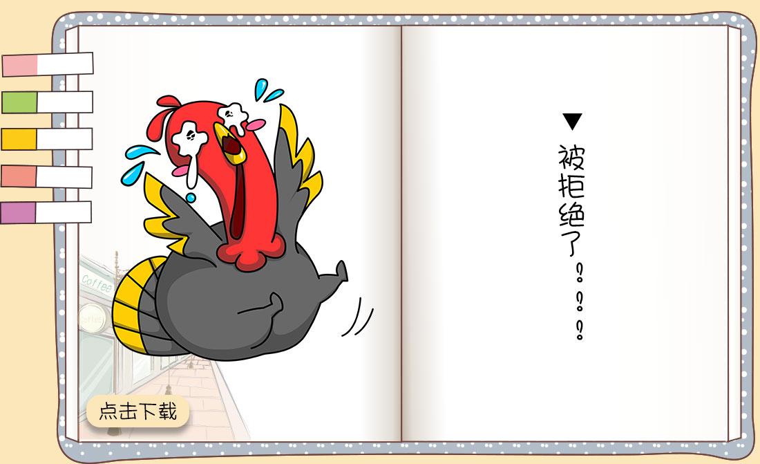 一只鸡的一生_05.jpg