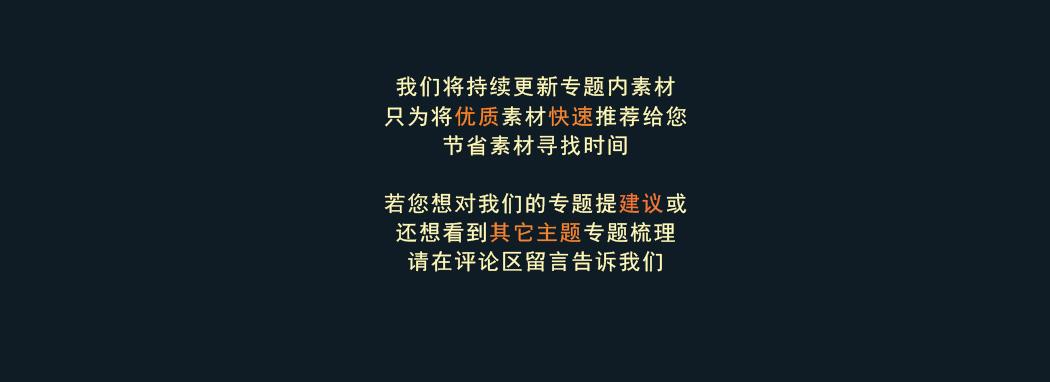 中秋专题合辑_14.jpg