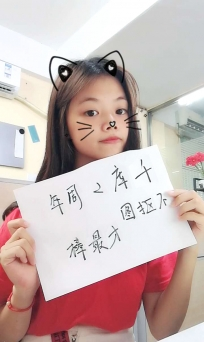 千库网 2周年