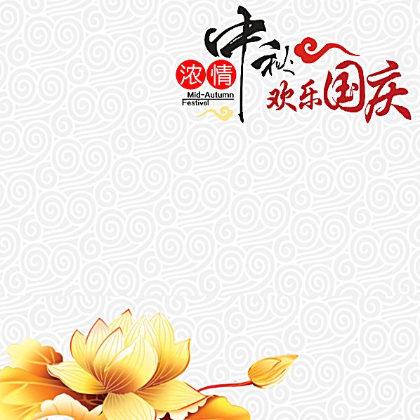 金色莲花背景psd素材-90设计
