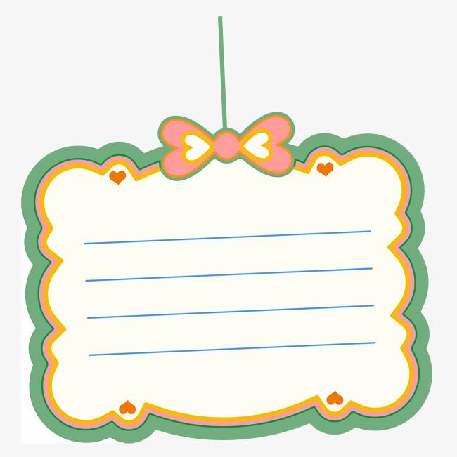 图片 装饰元素 > 【png】 彩色手绘可爱蝴蝶结对话框告示牌