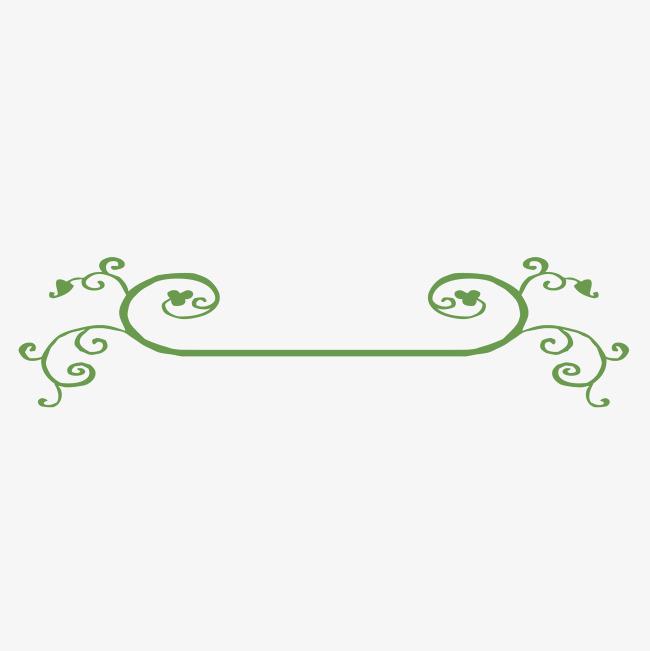 綠色手繪時尚藤蔓分割線png素材下載_高清圖片png格式