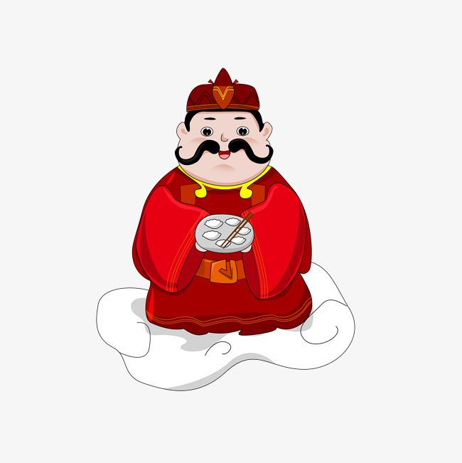 卡通可爱胖胖灶王爷捧着饺子