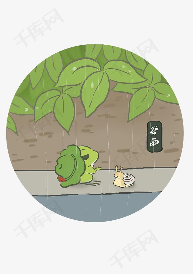 谷雨发现的v蜗牛蜗牛和青蛙我的避雨青蛙变蝌蚪图片