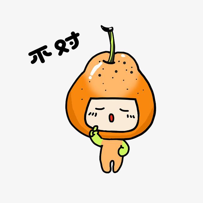 水果表情表情不对插画表情素材图片免费下载抢梨子包的我鱼图片