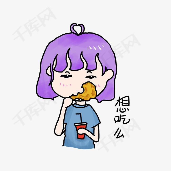 可爱表情小女生全套手绘表情包炸鸡