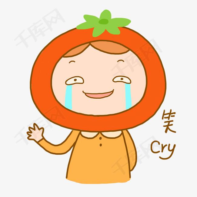 卡通小女孩可爱日常番茄手绘元素笑哭了藏獒表情女生图片
