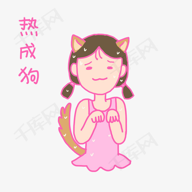 夏日清凉粉色手绘卡通可爱泳装小女孩热成狗表情包