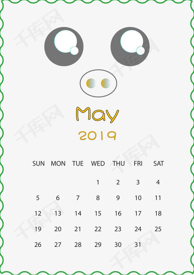 猪年大吉卡通手绘日历5月