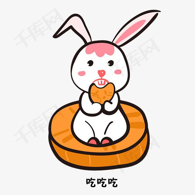 呆萌坐在月饼上吃月饼的兔子