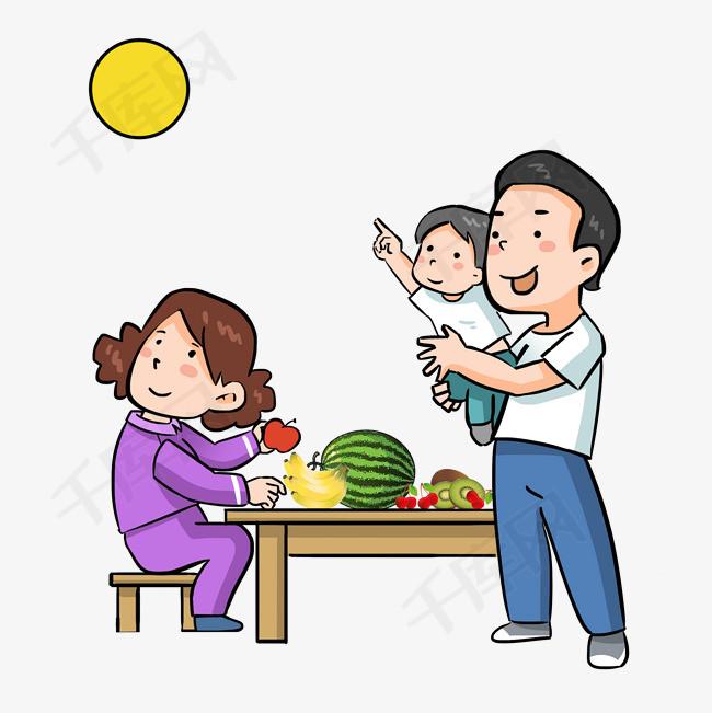 手绘中秋节一家人望月插画