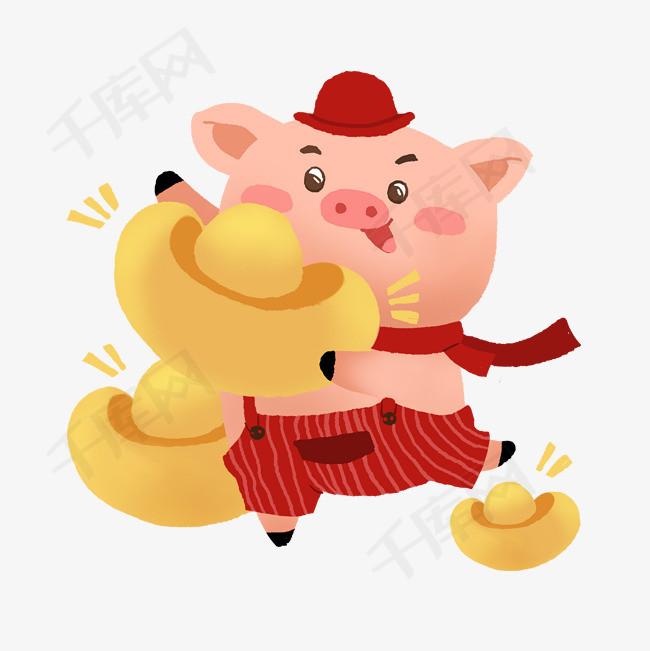 2019猪年元宝猪来啦