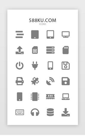 字体ui设计图-键盘ui设计键盘怎么模板设计ps简单闪光图片